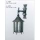 Kovaná lucerna na stenu model 3069